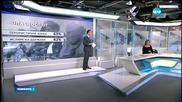 Новините на Нова (17.02.2015 - централна)