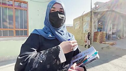 Afghanistan: Taliban replace Women's Affairs Ministry with religious policing body