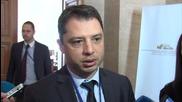 Добрев: Румъния вече е енергийно независима. И ние ще станем
