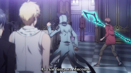 [ Bg subs ] Servamp Movie: Alice in the Garden - 1/2