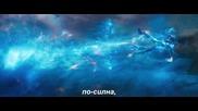 Капитан Марвел - втори трейлър с български субтитри