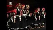 Бистришки Баби - Vivat Academia...