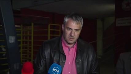 Зафиров: ЦСКА да не търсят под вола теле, сами са си виновни