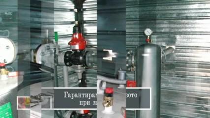 Отоплителни и газови инсталации