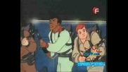 Истинските Ловци На Духове - Анимационен Сериал 25.03.08