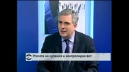 Ивайло Калфин: БСП планира ниска избирателна активност, но това им изигра лоша шега