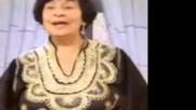 Йонка Василева - Мама си рожби питаше