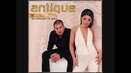 Antique - Something About You