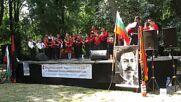 Празничен концерт / Събор по случай 118 г. от Илинденско-Преображенското въстание 001