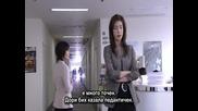 [ Bg Sub ] Boss - Епизод 7 - 1/2