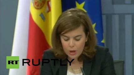 Испания одобри постоянната американска база в Севиля