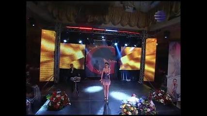 Траяна - Ще Ти Мине ( Промоция - Официално Забранен На Галена )