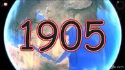 10-те Най-силни Земетресения в България