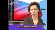 ! На Българския Континент От 20 год. Насам Климатът Е Преходно-континентален - Господари На Ефира, 24.06.2008 !