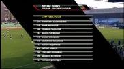Обзор на шестнадесети кръг в А футболна група