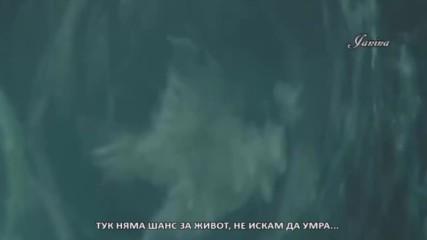 Превод - Axel Rudi Pell - No Chance To Live