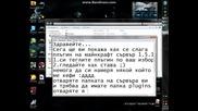 Как се слага плъгин на Майнкрафт сървър 1.5.1 [how to make]