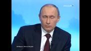 Путин за Сталин