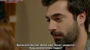 Пойраз Караел еп.36-2 Руски суб. Турция