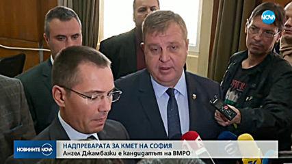 Ангел Джамбазки ще се бори за кметското място в София