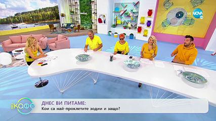 "Стоян Алексиев: ""Младостта е изпитание."""