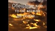 Tobias Regner - I Still Burn - Превод
