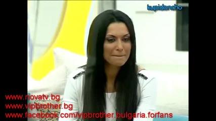 Бони мисли Къци за водещ на Сделка или не - Vip Brother 2012 - Мисия - 16.09.2012