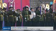 ВОЕНЕН ПАРАД В МОСКВА: Историческа възстановка на Червения площад