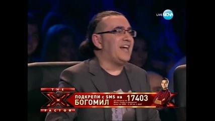 X Factor Bulgaria - Богомил Бонев- (mamma Mia)