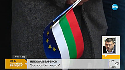 """Пакетът """"Мобилност """" влиза в ЕП заради липсата на трима наши евродепутати"""