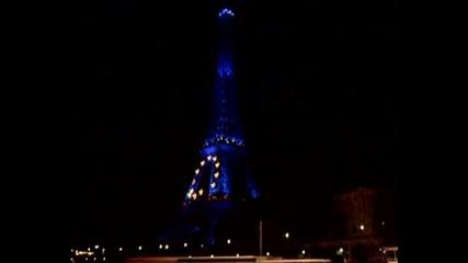 Айфеловата Кула - Синя 2008