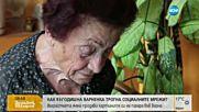 93-годишна жена продава картини, за да помага на болната си внучка