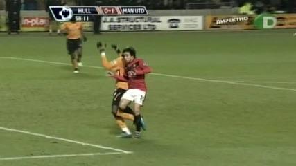 Хъл Сити - Манчестър Юнайтед 1:3