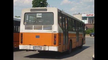 Bmc Belde 220 C-b - 5025