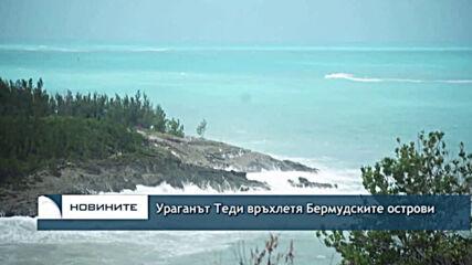Ураганът Теди връхлетя Бермудските острови