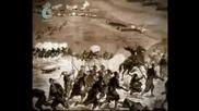 Руско - Турската Освободителна Война