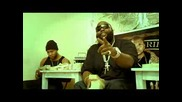 Rick Ross - Street Money F. Flo - Rida