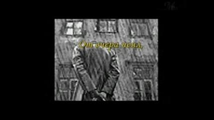 2010г. - Мъжете не плачат - Радост Даскалова