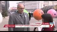 Ден на редките болести 2014 - София