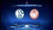 Chamions League 21.11.2012 Schalke 04 vs. Olympiacos Piraeus 1-0
