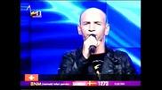 Бота и дияманти - Певачу песму ( 2011 ) / Bota i dijamanti