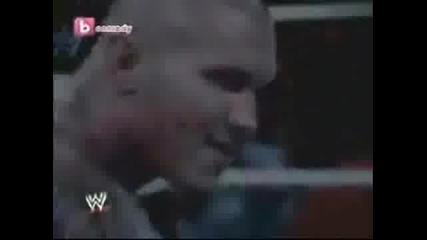 Wwe Бг Аудио (пребиват Randy Orton)