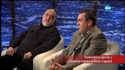 Журналист: Волен Сидеров страда от параноя