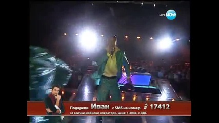X Factor Иван Радуловски Live концерт - 05.12.2013 г