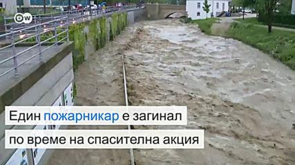 """Тайфуни с нежни имена: """"Сабине"""" връхлита Германия"""