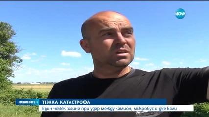 Един човек загина при катастрофа в Пловдивско