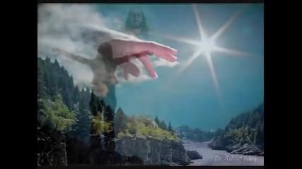 Фонтанът на Възхвалете Исус - Лъвът от Юда, Исус Христос, Божия Агнец.