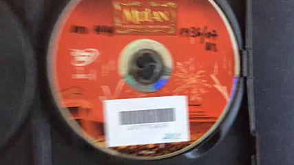 Българското Dvd издание на Мулан: Специално издание (1998) Александра видео 2004