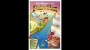 Мадлен Алгафари - Приказка За Големи Хора