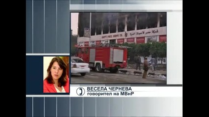 Министерството на външните работи призовава да не се пътува в Египет